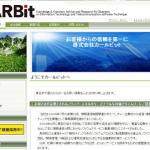 株式会社カールビット / アプリケーション開発