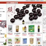 株式会社ロイヤルフーズ /  Webデザイナー【ECサイトの運営・管理】