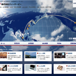株式会社ティーケーピー/Webデザイナー