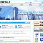 株式会社ランドコンピュータ/医療事務システム導入支援SE
