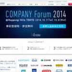 株式会社ワークスアプリケーションズ/MBAプログラム(提案営業)