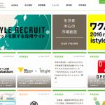 株式会社アイスタイル/ソリューションセールス